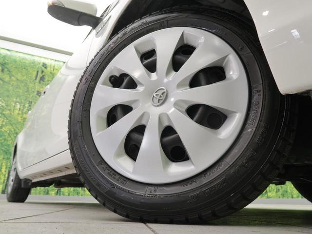 タイヤなどの消耗品・ナビなどのカー用品・マフラーなどのGTパーツ・板金塗装・任意保険までトータルで安心のカーライフをお約束☆