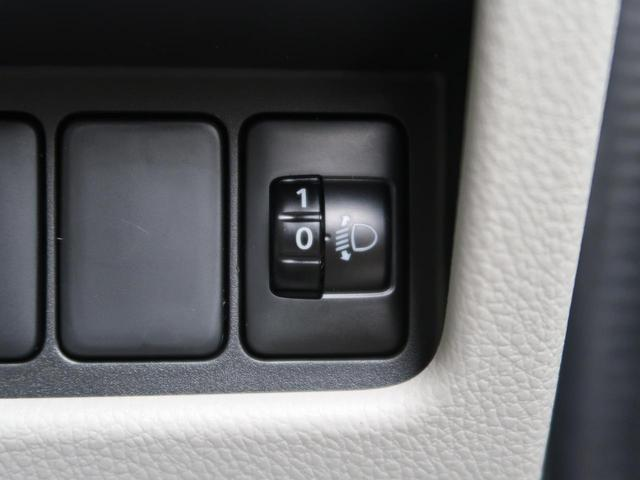 ヘッドライトレベライザー搭載で高さ調節が可能です!!