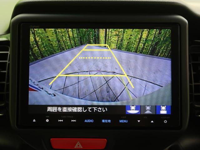 G・ターボLパッケージ 純正8型SDナビ 両側電動スライドドア 衝突被害軽減装置 バックカメラ クルーズコントロール ステアリングリモコン オートエアコン ETC(6枚目)