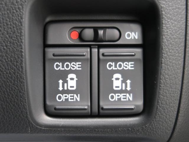 G・ターボLパッケージ 純正8型SDナビ 両側電動スライドドア 衝突被害軽減装置 バックカメラ クルーズコントロール ステアリングリモコン オートエアコン ETC(8枚目)