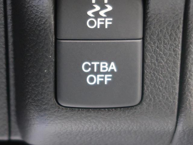 G・ターボLパッケージ 純正8型SDナビ 両側電動スライドドア 衝突被害軽減装置 バックカメラ クルーズコントロール ステアリングリモコン オートエアコン ETC(9枚目)