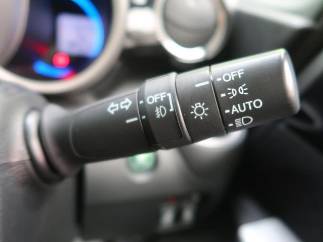 G・ターボLパッケージ 純正8型SDナビ 両側電動スライドドア 衝突被害軽減装置 バックカメラ クルーズコントロール ステアリングリモコン オートエアコン ETC(12枚目)