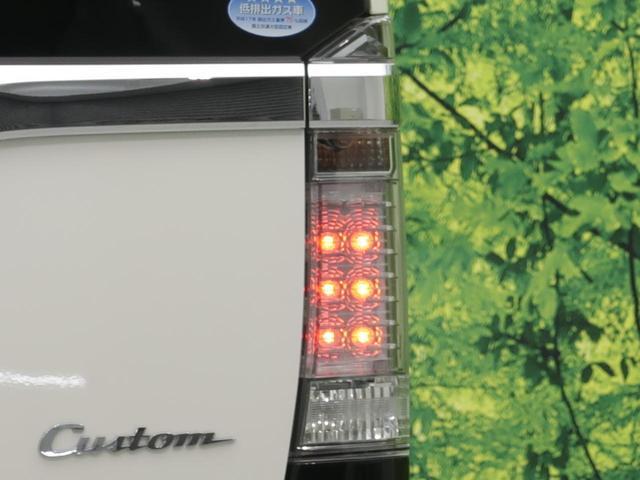 G・ターボLパッケージ 純正8型SDナビ 両側電動スライドドア 衝突被害軽減装置 バックカメラ クルーズコントロール ステアリングリモコン オートエアコン ETC(30枚目)