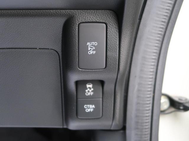 G・ターボLパッケージ 純正8型SDナビ 両側電動スライドドア 衝突被害軽減装置 バックカメラ クルーズコントロール ステアリングリモコン オートエアコン ETC(45枚目)