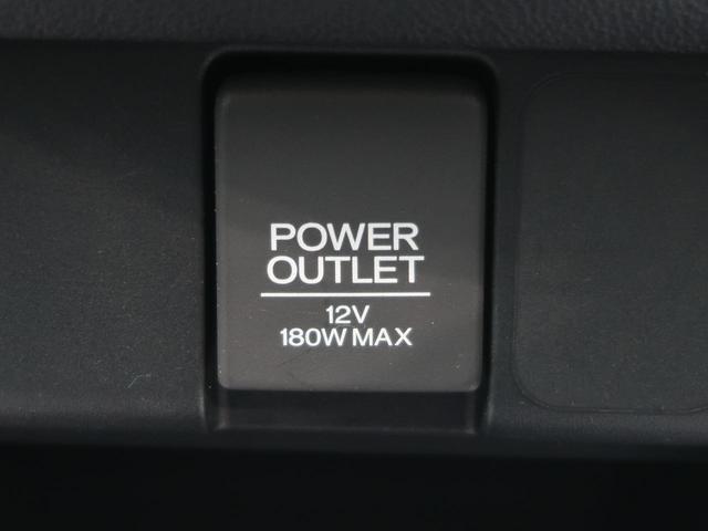G・ターボLパッケージ 純正8型SDナビ 両側電動スライドドア 衝突被害軽減装置 バックカメラ クルーズコントロール ステアリングリモコン オートエアコン ETC(46枚目)