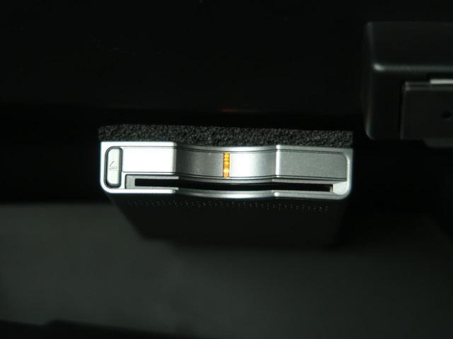 G・ターボLパッケージ 純正8型SDナビ 両側電動スライドドア 衝突被害軽減装置 バックカメラ クルーズコントロール ステアリングリモコン オートエアコン ETC(48枚目)
