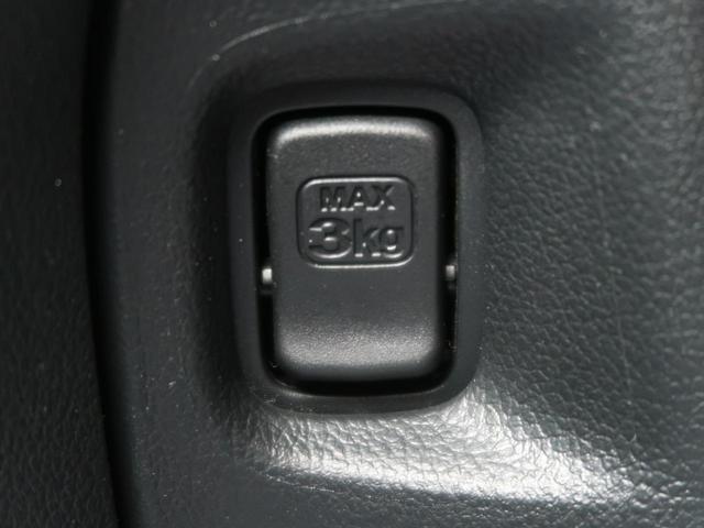 G・ターボLパッケージ 純正8型SDナビ 両側電動スライドドア 衝突被害軽減装置 バックカメラ クルーズコントロール ステアリングリモコン オートエアコン ETC(49枚目)