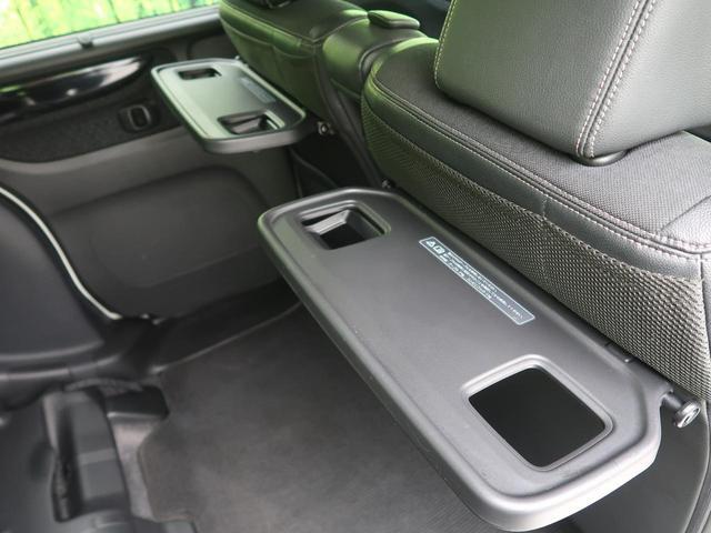G・ターボLパッケージ 純正8型SDナビ 両側電動スライドドア 衝突被害軽減装置 バックカメラ クルーズコントロール ステアリングリモコン オートエアコン ETC(51枚目)