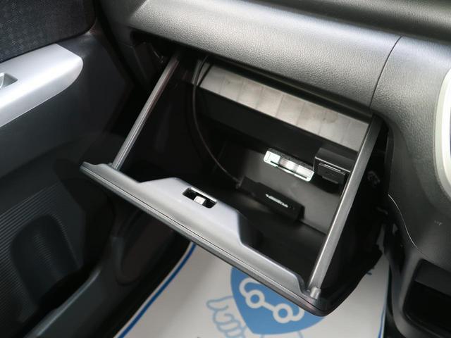 G・ターボLパッケージ 純正8型SDナビ 両側電動スライドドア 衝突被害軽減装置 バックカメラ クルーズコントロール ステアリングリモコン オートエアコン ETC(54枚目)