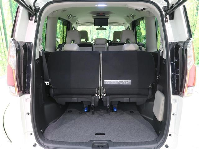 ハイウェイスター Vセレクション セーフティパックA 9型純正SDナビ 純正フリップダウンモニター 両側電動スライドドア ハンズフリースライドドア 衝突被害軽減装置 アラウンドビューモニター 駐車支援システム リアオートエアコン(17枚目)