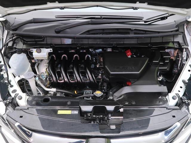 ハイウェイスター Vセレクション セーフティパックA 9型純正SDナビ 純正フリップダウンモニター 両側電動スライドドア ハンズフリースライドドア 衝突被害軽減装置 アラウンドビューモニター 駐車支援システム リアオートエアコン(21枚目)