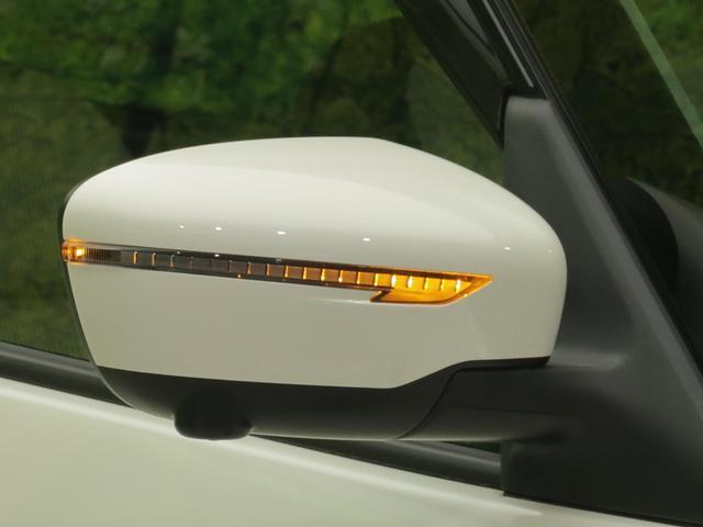 ハイウェイスター Vセレクション セーフティパックA 9型純正SDナビ 純正フリップダウンモニター 両側電動スライドドア ハンズフリースライドドア 衝突被害軽減装置 アラウンドビューモニター 駐車支援システム リアオートエアコン(32枚目)