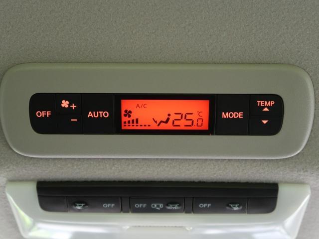 ハイウェイスター Vセレクション セーフティパックA 9型純正SDナビ 純正フリップダウンモニター 両側電動スライドドア ハンズフリースライドドア 衝突被害軽減装置 アラウンドビューモニター 駐車支援システム リアオートエアコン(36枚目)