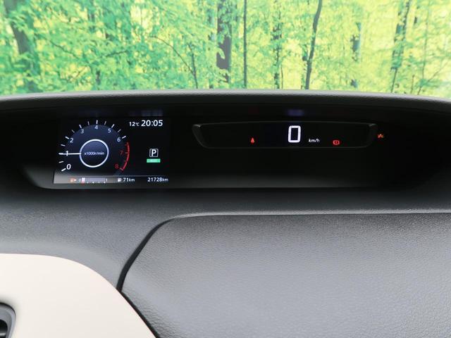 ハイウェイスター Vセレクション セーフティパックA 9型純正SDナビ 純正フリップダウンモニター 両側電動スライドドア ハンズフリースライドドア 衝突被害軽減装置 アラウンドビューモニター 駐車支援システム リアオートエアコン(37枚目)