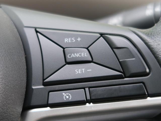 ハイウェイスター Vセレクション セーフティパックA 9型純正SDナビ 純正フリップダウンモニター 両側電動スライドドア ハンズフリースライドドア 衝突被害軽減装置 アラウンドビューモニター 駐車支援システム リアオートエアコン(43枚目)