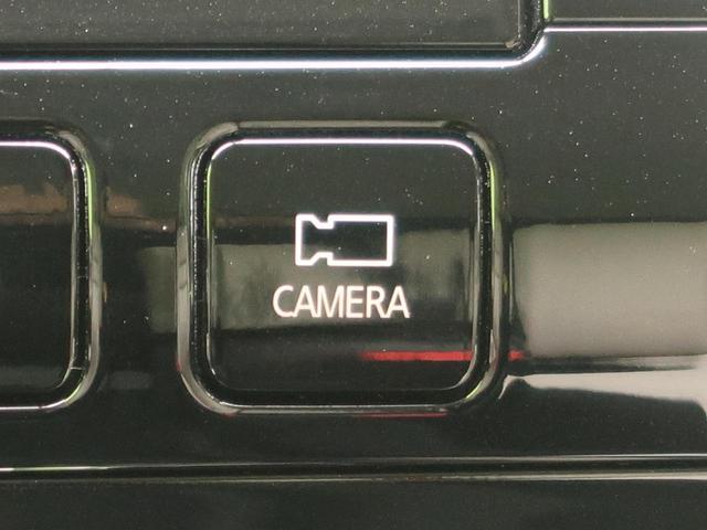 ハイウェイスター Vセレクション セーフティパックA 9型純正SDナビ 純正フリップダウンモニター 両側電動スライドドア ハンズフリースライドドア 衝突被害軽減装置 アラウンドビューモニター 駐車支援システム リアオートエアコン(46枚目)