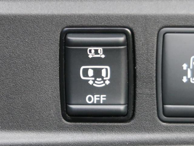 ハイウェイスター Vセレクション セーフティパックA 9型純正SDナビ 純正フリップダウンモニター 両側電動スライドドア ハンズフリースライドドア 衝突被害軽減装置 アラウンドビューモニター 駐車支援システム リアオートエアコン(47枚目)