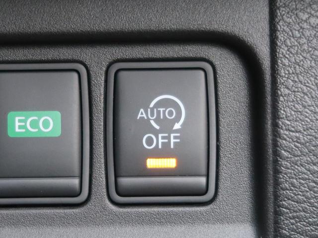 ハイウェイスター Vセレクション セーフティパックA 9型純正SDナビ 純正フリップダウンモニター 両側電動スライドドア ハンズフリースライドドア 衝突被害軽減装置 アラウンドビューモニター 駐車支援システム リアオートエアコン(49枚目)