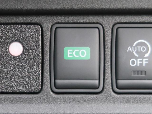 ハイウェイスター Vセレクション セーフティパックA 9型純正SDナビ 純正フリップダウンモニター 両側電動スライドドア ハンズフリースライドドア 衝突被害軽減装置 アラウンドビューモニター 駐車支援システム リアオートエアコン(51枚目)