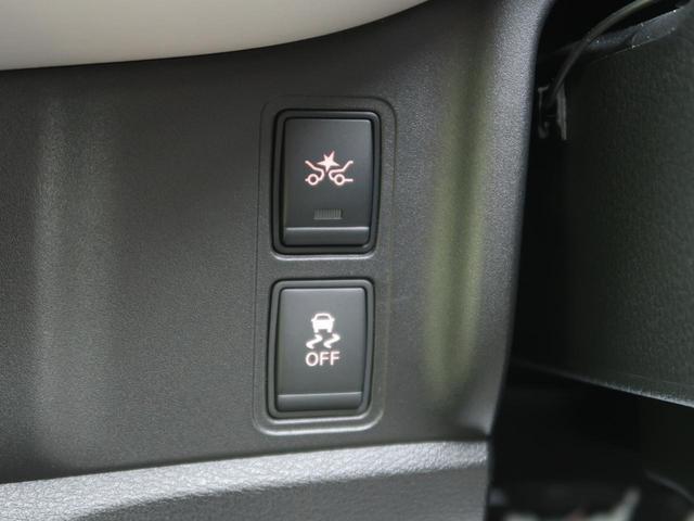 ハイウェイスター Vセレクション セーフティパックA 9型純正SDナビ 純正フリップダウンモニター 両側電動スライドドア ハンズフリースライドドア 衝突被害軽減装置 アラウンドビューモニター 駐車支援システム リアオートエアコン(52枚目)