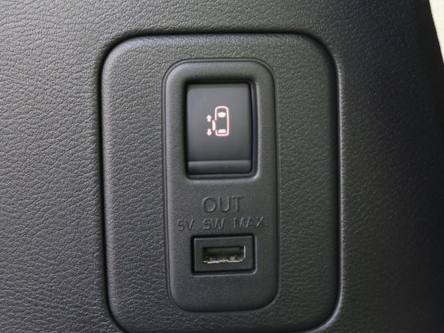 ハイウェイスター Vセレクション セーフティパックA 9型純正SDナビ 純正フリップダウンモニター 両側電動スライドドア ハンズフリースライドドア 衝突被害軽減装置 アラウンドビューモニター 駐車支援システム リアオートエアコン(53枚目)