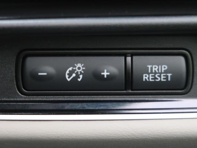 ハイウェイスター Vセレクション セーフティパックA 9型純正SDナビ 純正フリップダウンモニター 両側電動スライドドア ハンズフリースライドドア 衝突被害軽減装置 アラウンドビューモニター 駐車支援システム リアオートエアコン(54枚目)