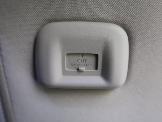 ハイウェイスター Vセレクション セーフティパックA 9型純正SDナビ 純正フリップダウンモニター 両側電動スライドドア ハンズフリースライドドア 衝突被害軽減装置 アラウンドビューモニター 駐車支援システム リアオートエアコン(58枚目)