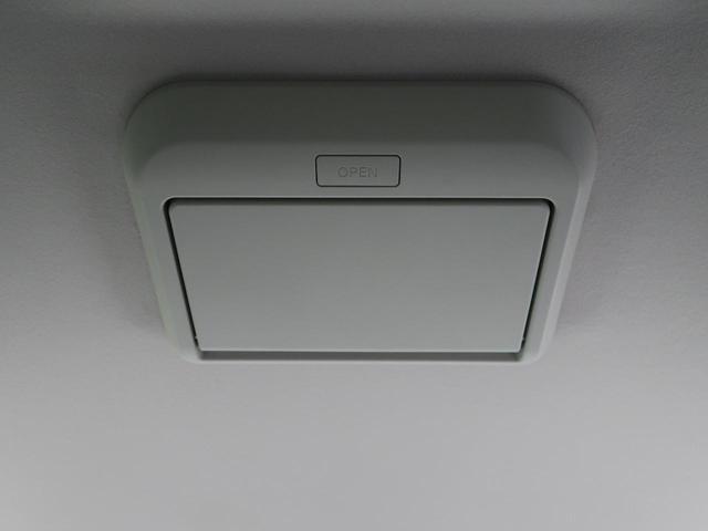 ハイウェイスター Vセレクション セーフティパックA 9型純正SDナビ 純正フリップダウンモニター 両側電動スライドドア ハンズフリースライドドア 衝突被害軽減装置 アラウンドビューモニター 駐車支援システム リアオートエアコン(60枚目)