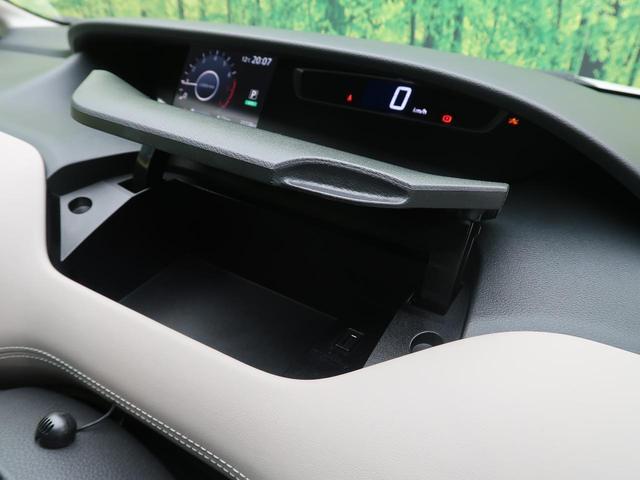 ハイウェイスター Vセレクション セーフティパックA 9型純正SDナビ 純正フリップダウンモニター 両側電動スライドドア ハンズフリースライドドア 衝突被害軽減装置 アラウンドビューモニター 駐車支援システム リアオートエアコン(65枚目)