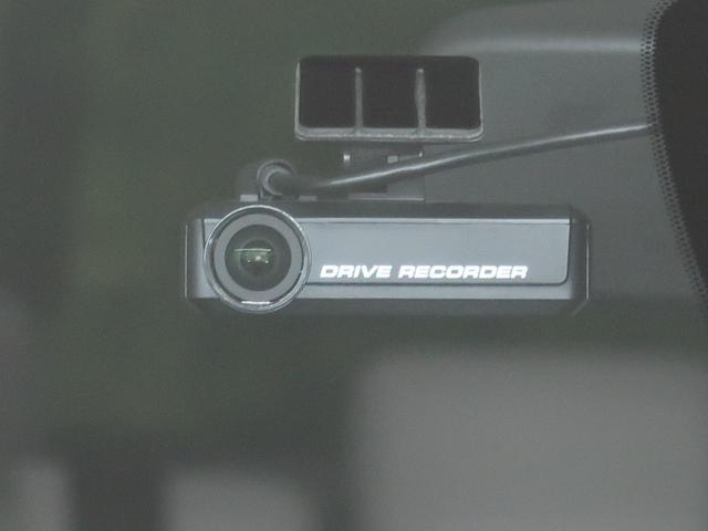 ハイウェイスター Vセレクション セーフティパックA 9型純正SDナビ 純正フリップダウンモニター 両側電動スライドドア ハンズフリースライドドア 衝突被害軽減装置 アラウンドビューモニター 駐車支援システム リアオートエアコン(68枚目)