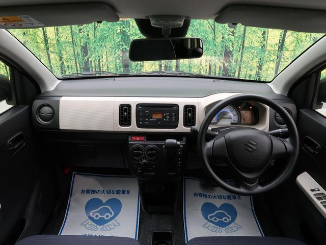 L 衝突軽減装置 車線逸脱警報 パーキングセンサー 純正CDオーディオ キーレスエントリー アイドリングストップ シートヒーター(4枚目)