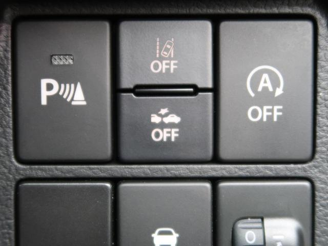 L 衝突軽減装置 車線逸脱警報 パーキングセンサー 純正CDオーディオ キーレスエントリー アイドリングストップ シートヒーター(5枚目)