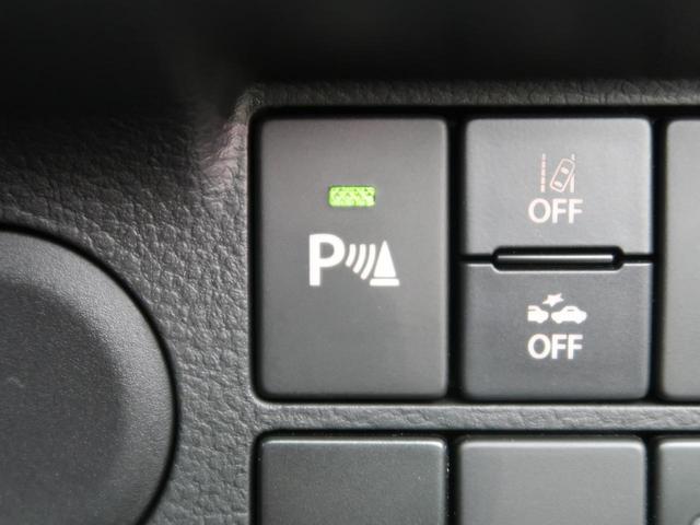 L 衝突軽減装置 車線逸脱警報 パーキングセンサー 純正CDオーディオ キーレスエントリー アイドリングストップ シートヒーター(7枚目)
