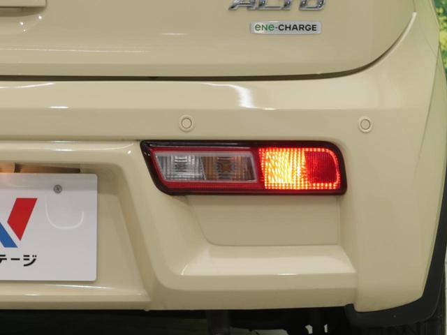 L 衝突軽減装置 車線逸脱警報 パーキングセンサー 純正CDオーディオ キーレスエントリー アイドリングストップ シートヒーター(26枚目)