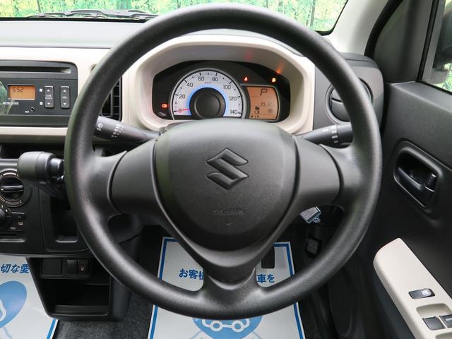 L 衝突軽減装置 車線逸脱警報 パーキングセンサー 純正CDオーディオ キーレスエントリー アイドリングストップ シートヒーター(32枚目)
