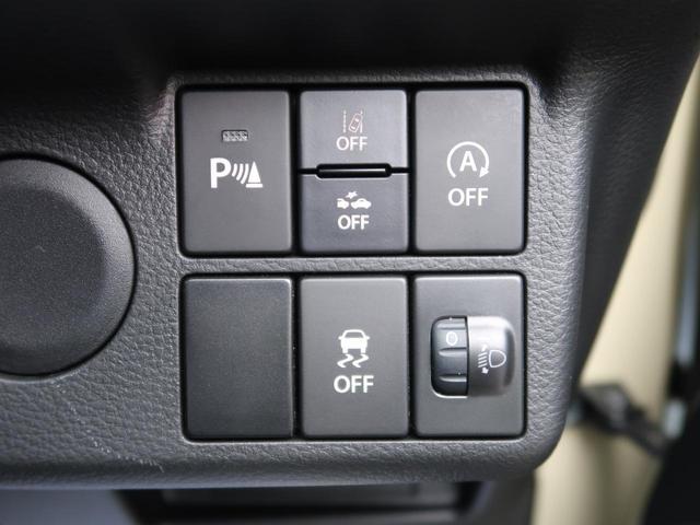 L 衝突軽減装置 車線逸脱警報 パーキングセンサー 純正CDオーディオ キーレスエントリー アイドリングストップ シートヒーター(35枚目)