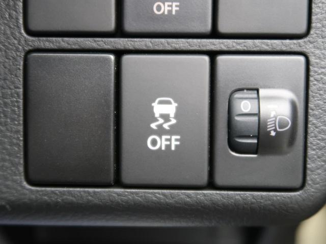 L 衝突軽減装置 車線逸脱警報 パーキングセンサー 純正CDオーディオ キーレスエントリー アイドリングストップ シートヒーター(37枚目)
