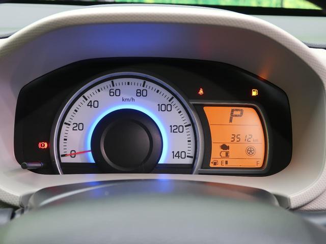 L 衝突軽減装置 車線逸脱警報 パーキングセンサー 純正CDオーディオ キーレスエントリー アイドリングストップ シートヒーター(40枚目)