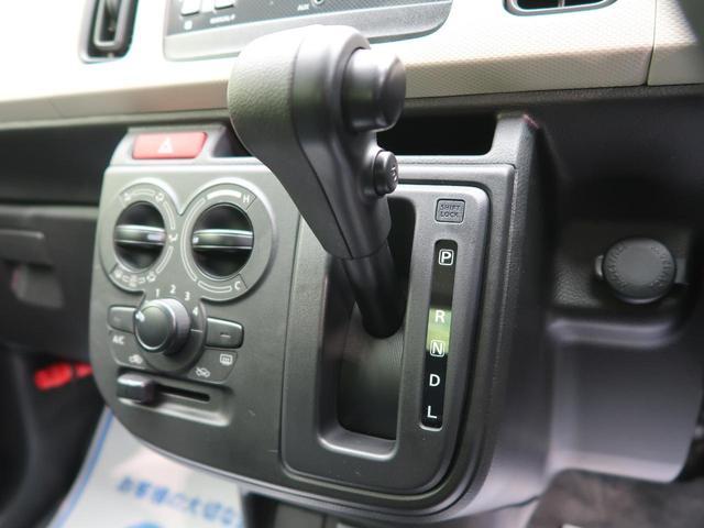 L 衝突軽減装置 車線逸脱警報 パーキングセンサー 純正CDオーディオ キーレスエントリー アイドリングストップ シートヒーター(41枚目)