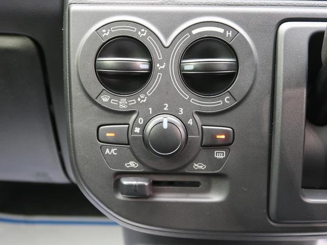 L 衝突軽減装置 車線逸脱警報 パーキングセンサー 純正CDオーディオ キーレスエントリー アイドリングストップ シートヒーター(42枚目)