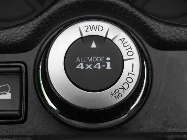 20Xi 後期 4WD 純正SDナビ プロパイロット 衝突被害軽減装置 インテリジェントルームミラー アラウンドビューモニター スマートキー 電動リアゲート(7枚目)