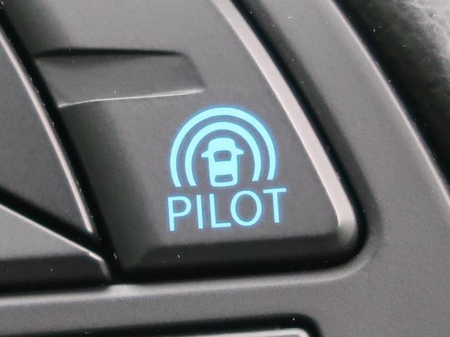 20Xi 後期 4WD 純正SDナビ プロパイロット 衝突被害軽減装置 インテリジェントルームミラー アラウンドビューモニター スマートキー 電動リアゲート(38枚目)