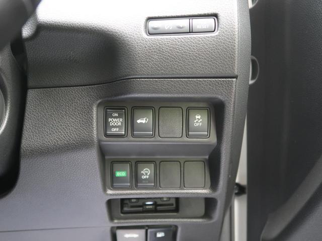 20Xi 後期 4WD 純正SDナビ プロパイロット 衝突被害軽減装置 インテリジェントルームミラー アラウンドビューモニター スマートキー 電動リアゲート(47枚目)