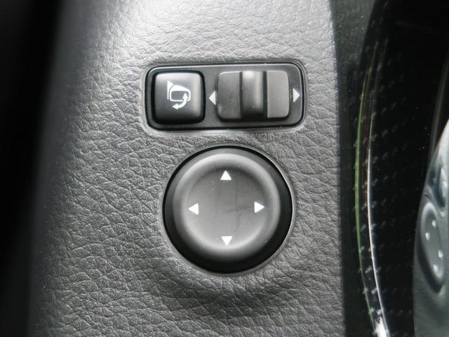 20Xi 後期 4WD 純正SDナビ プロパイロット 衝突被害軽減装置 インテリジェントルームミラー アラウンドビューモニター スマートキー 電動リアゲート(56枚目)