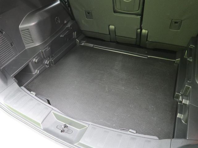 20Xi 後期 4WD 純正SDナビ プロパイロット 衝突被害軽減装置 インテリジェントルームミラー アラウンドビューモニター スマートキー 電動リアゲート(59枚目)