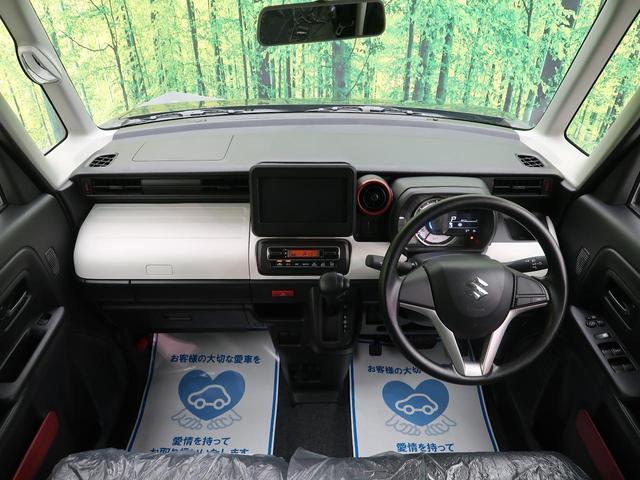 ハイブリッドG 届出済未使用車 衝突軽減ブレーキ スマートキー 車線逸脱警報 パーキングセンサー オートエアコン オートライト アイドリングストップ(4枚目)