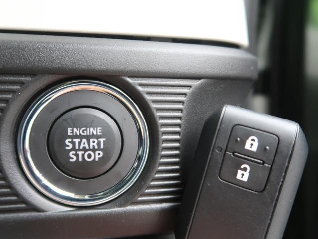 ハイブリッドG 届出済未使用車 衝突軽減ブレーキ スマートキー 車線逸脱警報 パーキングセンサー オートエアコン オートライト アイドリングストップ(6枚目)