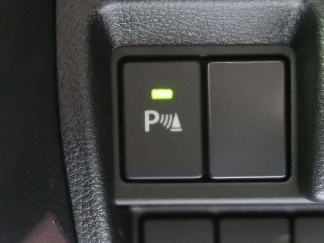 ハイブリッドG 届出済未使用車 衝突軽減ブレーキ スマートキー 車線逸脱警報 パーキングセンサー オートエアコン オートライト アイドリングストップ(7枚目)