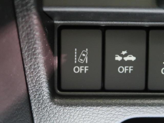 ハイブリッドG 届出済未使用車 衝突軽減ブレーキ スマートキー 車線逸脱警報 パーキングセンサー オートエアコン オートライト アイドリングストップ(8枚目)