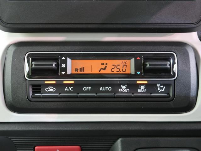 ハイブリッドG 届出済未使用車 衝突軽減ブレーキ スマートキー 車線逸脱警報 パーキングセンサー オートエアコン オートライト アイドリングストップ(9枚目)